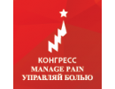 XI MMK Manage Pain