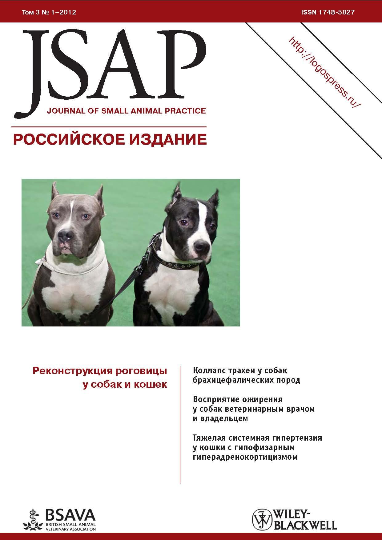 JSAP №1-2012