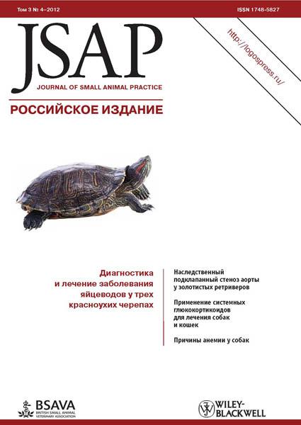 JSAP №4-2012