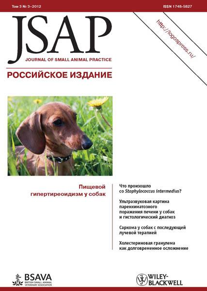JSAP №3-2012